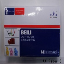 all kinds of paper normal a4 paper,a4 copy paper