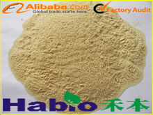 Sell Cellulase Enzyme for Food, Feed and Industrial Use