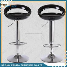 china High quality cheap modern used metal swivel ABS bar stool chair