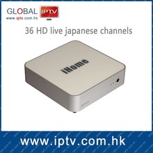 Japanese tv channels ihome iptv Japan 7 days replay internet japanese iptv box