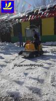 kids ride on bulldozer, electric bulldozer for kids, children mini bulldozer for snow