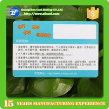 Public transportation rfid card mango tk4100 chip card