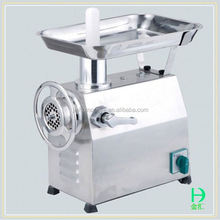 Widely used automatic meat and bone grinder with CE