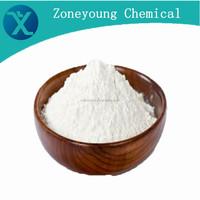 bulk buy from china pharma product 2-Hydroxypropyl-beta-cyclodextrin