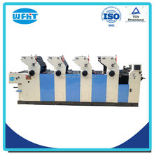 HT462 Haotian serise four color China offset printing machine, offset printing machine price list