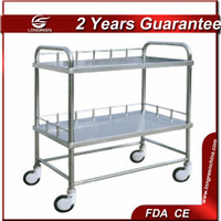 LG-ST017 FDA 2-tier stainless steel hospital portable rolling cart