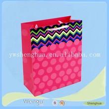 alibaba yiwu city paper gift custom bags wholesale&printed white card pink shopping bag paper