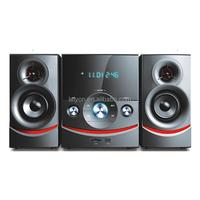 ( LY-HT302)20W Multimedia hi fi speaker system 2.1CH with Bluetooth /USB/SD/FM/AUX/Mic