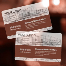 Free Design and Template Logo Branded Printing transparent inkjet pvc card