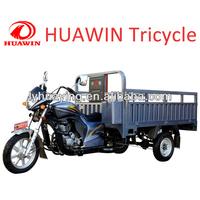three wheel motor vehicle / motor tricycle/ trike 3 wheel motorcycle 150CC