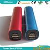 2015 18650 power bank ! PB26A Aluminum Alloy portable mobile 2 2015 PB26A Colorful 2600mAh portable mobile manual for power bank