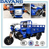 cheap 4 stroke gasoline three wheel covered motorcycle with good quality