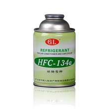 refrigerant r134a in can for car air conditioner