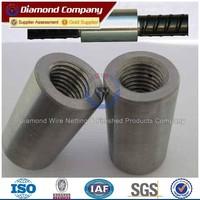 Rebar Steel Connecting Joint/ Rebar Mechanical Coupler price