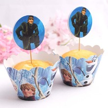 NEW hot sale Frozen cupcake wrappers & toppers birthday party favors decoration