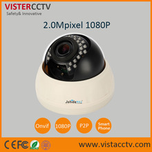 High Image Quality 2MP 1080P IR Dome P2P IP Camera Speaker Microphone