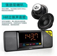 "7"" Full seg ISDB portable player with ATV Hometheatre/Outdoor"