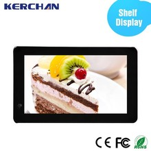 7 inch wall mounted multi format ad player