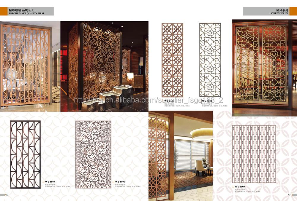 panneau de cloison porte d corative chambre diviseur. Black Bedroom Furniture Sets. Home Design Ideas