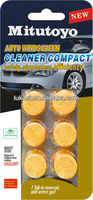 Windshield Wiper Blade Cleaner, Highly Dissolution Rate Windshield Washer Tablet, Coin-sized to save sapce car wash