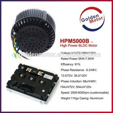 5KW brushless BLDC motor for electric car