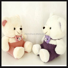 wholesale unstuffed plush toy skin with best price