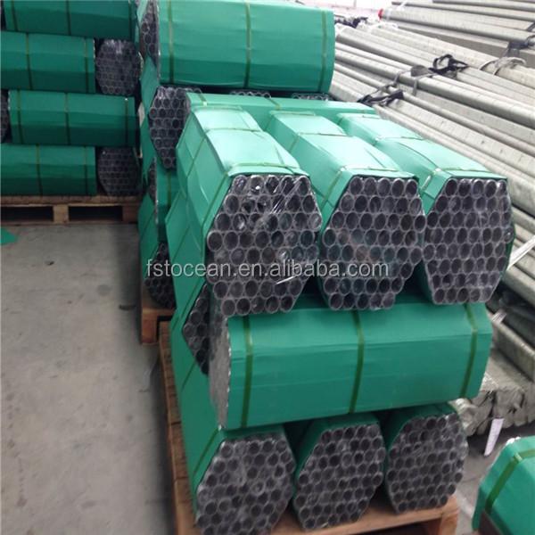 stainless steel pipes (32).jpg