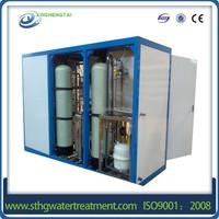 water desalination machines/seawater desalination plant/boat desalinator