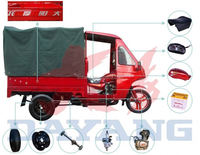 2015 hot sale high quality tarpaulin tricycle for sale