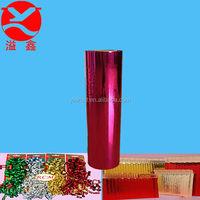 opp large wrap plastic film jumbo roll