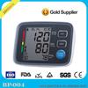 Latest Professional cheap wrist watch blood pressure monitor factory directly,digital manual blood pressure monitor machine