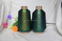 Super quality high performance factory price nylon metallic yarn