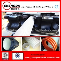 plastic double wall corrugated pipe manufacturing machine/extruder