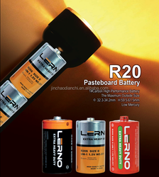 R20 D Size 1.5V Parts Dry Cell Battery IN African market for radio and torch metal jacket