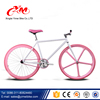 Fixed Gear Bicycle Wholesale/ Road Fixied gear Bikes / new bike fixed gear bicycle