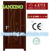 PVC-MDF door dampproof room door