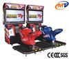 amusement park coin operated electric indoor arcade simulator 47 inch Max TT arcade racing car game machine