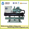 [Jinan MG] 100Tr Water Cooled /Air Cooled Screw Chiller For Plastic Injection Machine