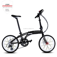 Children Folding/Fold up Bicycle with an alarm