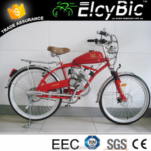 1.5L Volume of Oil consumption 2015 26'' steel gas bicycle