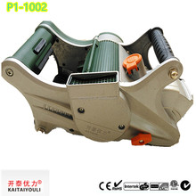 China electric concrete saw cutting machine for sale 3500w