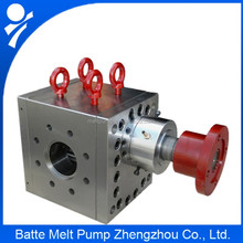 Hot Melt Gear Pump for ABS Film Extrusion