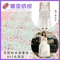 Swiss orange dry beaded bridal water soluble embroidery 100%polyester big African lace
