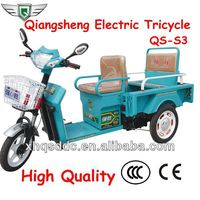 Low Noise Three Wheel Electric Tricycle Price For Cargo