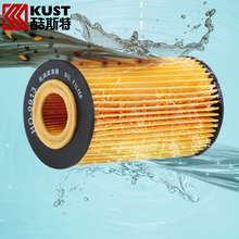 Oil Filter For Chevrolet For Cruze 2013 Car Care Oil Filter For Chevrolet For Cruze 2014 Engine Care Fuel Filter For Cruze 2009