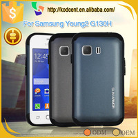 Fancy mobile phone hybrid armor silicon back cover case for samsung galaxy young 2 g130