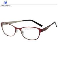 Wholesalers China Latest Titanium Optical Frame Brand Name Ningshing Designer Eyeglasses Frames