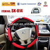 High quality factory price anime car steering wheel cover