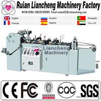 automatic Middle Sealing Machine