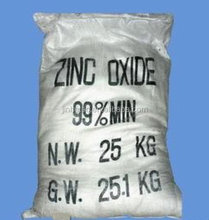 animal feed zinc oxide 70% /China manufactuer with high quality competitive price